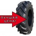 Шина Marcher 15.5/80-24 PR 14 R1 TL