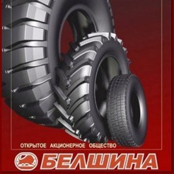 Новые типоразмеры шин от «Белшина».