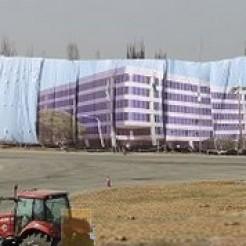 Индустриальные шины BKT в новом центре