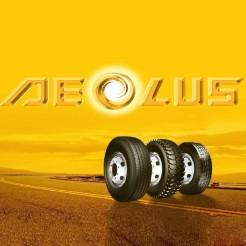 Борьба за российский рынок. На рынок выходит Aeolus.