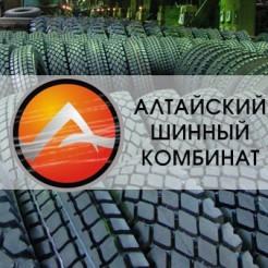 Алтайский шинный комбинат покоряет рынок