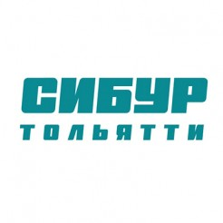 Синтетический каучук начали выпускать в Тольятти ровно 55 лет назад