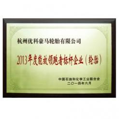 10 наград за энергоэффективность