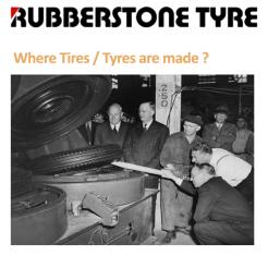 Бренд Bridgestone теперь имеет клона