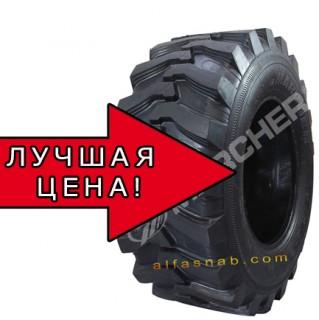 Шина Marcher 18.4-26 PR 12 R4 TL